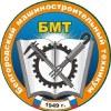 ОГАПОУ Белгородский машиностроительный техникум
