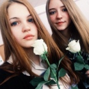 Фотоальбом Вероники Киркоровой