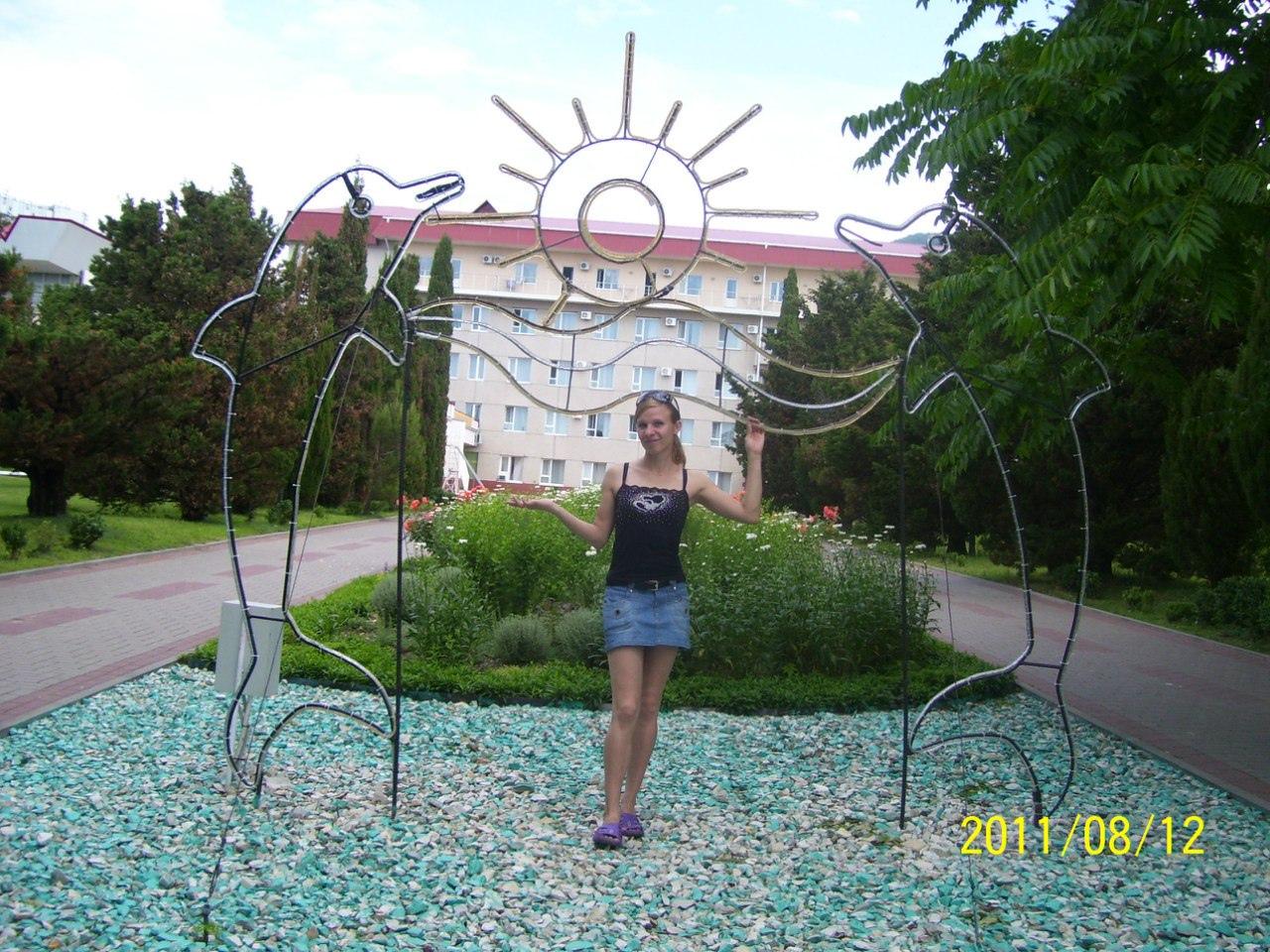 фото из альбома Анны Савченко №5