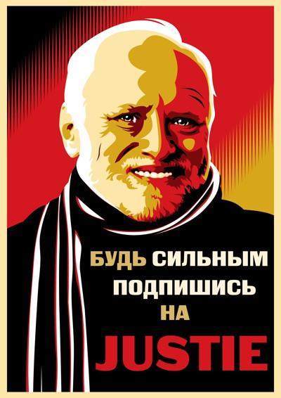 Ярослав Масалов