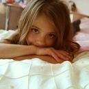 Вероника Саранская, Украина