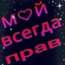 Фотоальбом Фатимы Шанхоевой