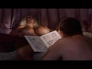 Лоло Феррари - Кемпинг « Космос » / Lolo Ferrari - Camping Cosmos ( 1996 )