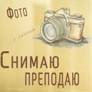 Фотоальбом Бориса Крупника