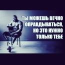 Фотоальбом Андрея Ахомутенко