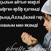Фото Saia Amankulova ВКонтакте