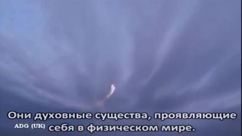 Они готовятся к войне с Богом истинная реальность НЛО