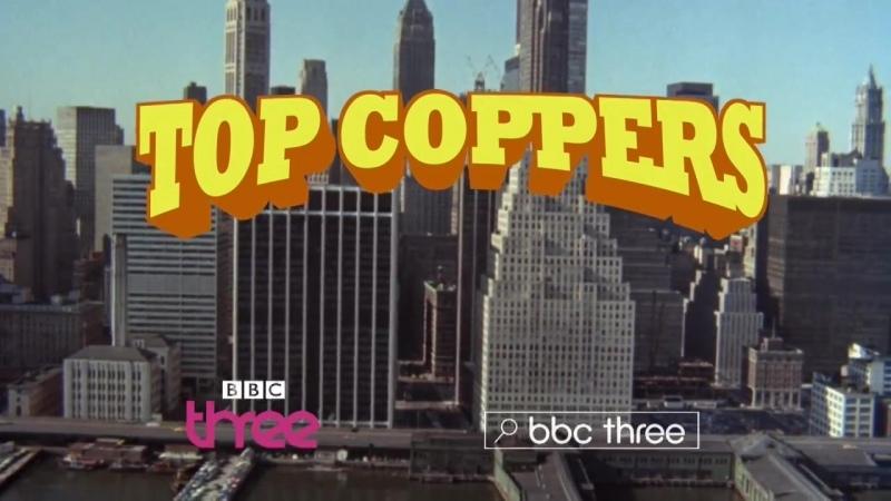 Ржавые копы Железяки Top Coppers Трейлер