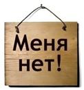 Личный фотоальбом Андрея Ермакова