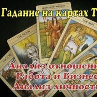 Карабаненко Снежана