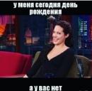 Фотоальбом Эммы Шевченко-Садовой