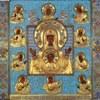 Храм Курской-Коренной иконы Божией Матери