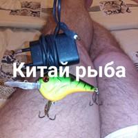 Шурыгин Игорь