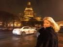 Фотоальбом Ирины Грековой
