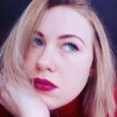 Мария Рудник, Мозырь, Беларусь