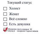 Серебрушкин Александр |  | 35