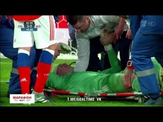 Травма Андрея Лунева