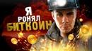 Элджин Владимир   Москва   33