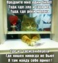 Фотоальбом Полины Семёновой