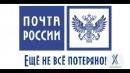 Расул Эшонов, Москва, Россия