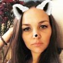 Анастасия Чернова фотография #7