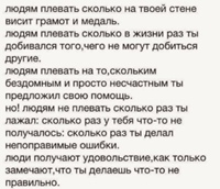 Платон Федотов фото №47