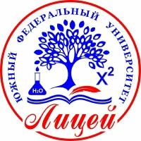 Лицей ЮФУ | ВКонтакте