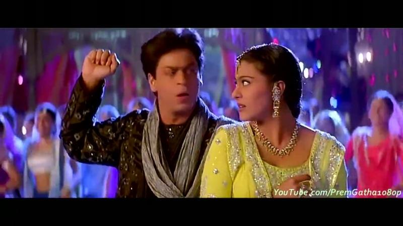 Клип из индийского фильма И в печали и в радости Каджол и Шахрукх Кхан HD