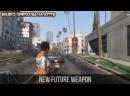 GTA 5 Супер приколы Приятных выходныхРжач в ГТА 5
