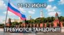 Пазуха Антон   Москва   12