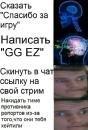 Копыч Илья   Одесса   7