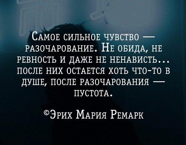 фото из альбома Ольги Щербининой №12