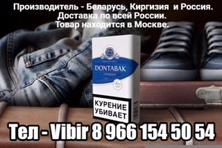 Купить сигареты дешево тверь сигареты онлайн украина