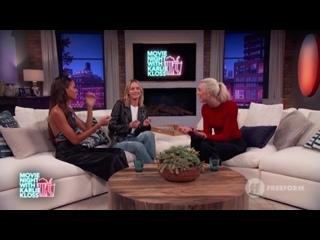 Amber Valletta Interview _ Movie Night with Karlie Kloss _ Freeform