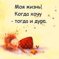 Писарчук Аня