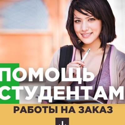 Вакансия юрист удаленная работа тюмень работа в москве удаленно бухгалтер на hh