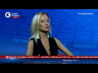 Natalia_NewInterview_Самая красивая болельщица чм-2018