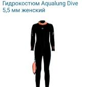 Гидрокостюм Aqualung Dive 5,5 мм женский