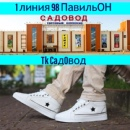 Персональный фотоальбом Алек Халимов