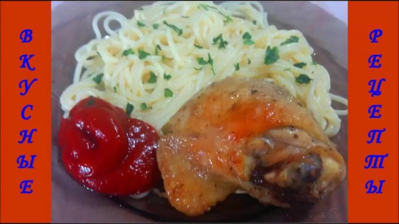 ВКУСНО, ПОЛЕЗНО, ПРОСТО: как приготовить сочную курицу в духовке?