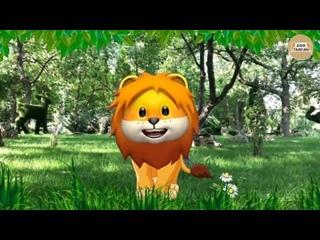 Чудо зверята. Выпуск 1. Тайган. Крым  Children about animals