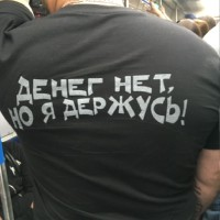 Убай Джураев, Москва