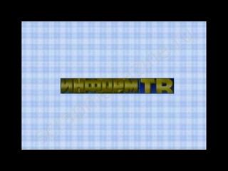 Промежуточная заставка программы Информ-ТВ (Арена-Слово ТВ, -н.в)