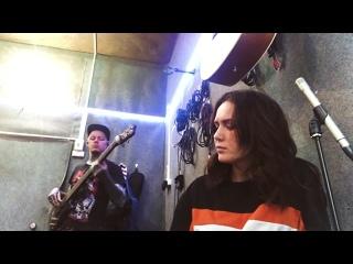 Эка Джанелидзе - В дым (репетиция)