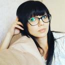 Анна Куклева, 31 год, Нижний Новгород, Россия