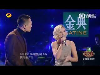 Полина Гагарина участница китайского телешоу - Shallow (LIVE 2019)