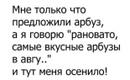 Гатаулин Ден | Москва | 9
