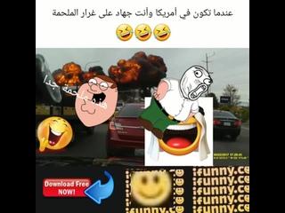 Arabfunny porn videos - BEST XXX TUBE
