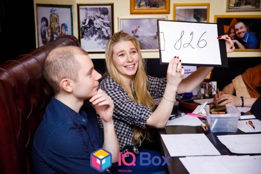 «IQ Box Москва - Игра №56 - 03/03/20» фото номер 22