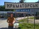 Руслан Пешко